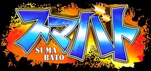 sumabato_logo
